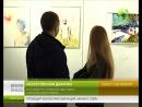 Искусство или диагноз В Петербурге – «Арктическая истерия»