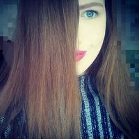 Елена Домаевская