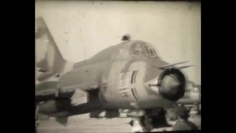 Будни советских пилотов Су 17М4 из 302 го АПИБ в Афганистане № 1