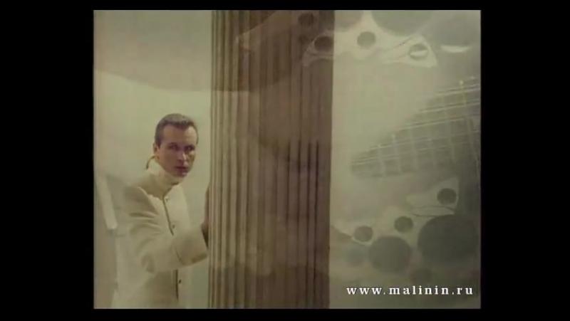"""Мольба"" - Александр Малинин, Эмма Малинина ⁄ Alexandr Malinin, ""Molba"", ""Prayer"""