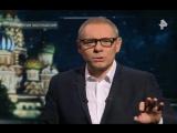 Территория заблуждений с Игорем Прокопенко ( 21.10.2017 )