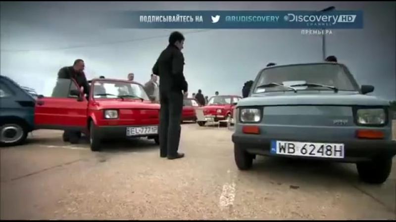 Великий махинатор - Польша