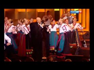 Юбилейный концерт Александра Розенбаума. Москва. Театр Российской Армии. 6 ноября 2016