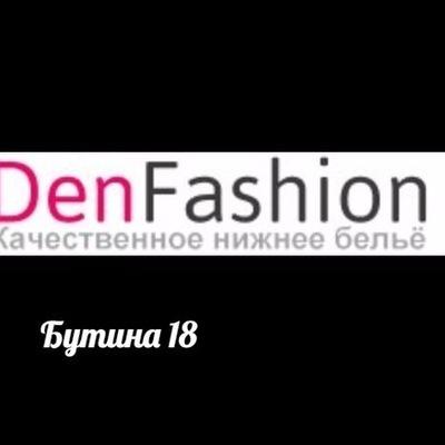 Ден Εфимова