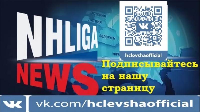 Интервью капитана ХК Левша Алексея Заварницына