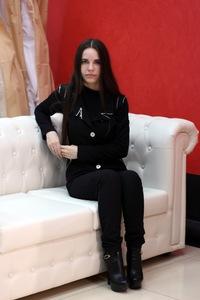 Мария Личкун