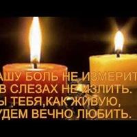 Бондарева Галина (Фильченко)