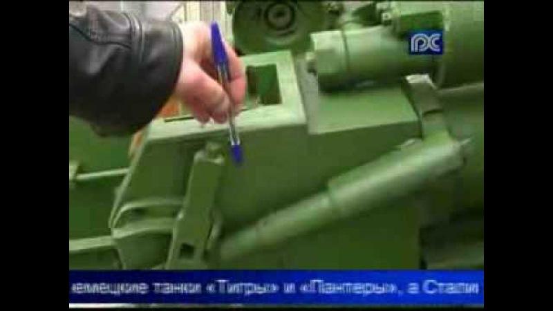 Конфликт вокруг пушки «ЗИС-3» в Грязовце