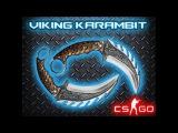 CSGO Карамбит Викинг