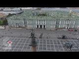 Аэросъемка Дворцовой площади (Санкт-Петербург)