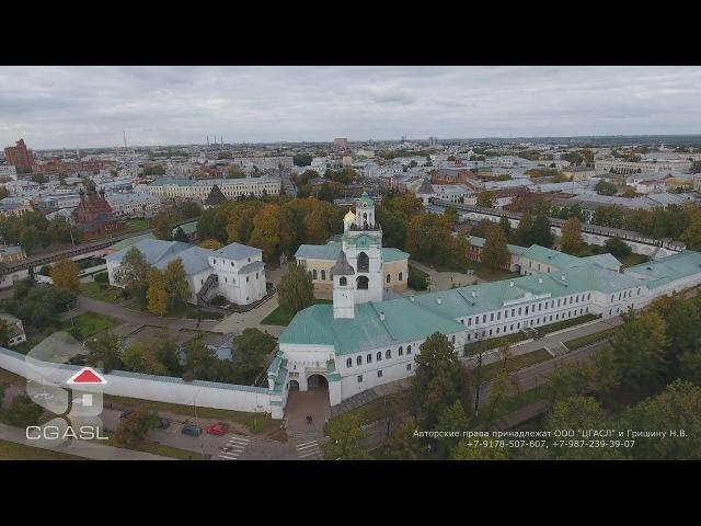 Аэросъемка города Ярославль (панорама центральной части)
