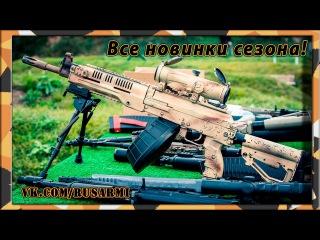 Новое оружие концерна Калашникова: пулемет РПК-16, снайперские винтовки ВСВ-338, СВ...