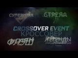 Герои против Пришельцев Вторжение Полный трейлер HD RUS Сериал