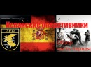 Rainbow six Испанские оперативники GEO обзор часть 1