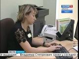 Бдительная сотрудница банка не позволила пенсионеру перевести деньги мошенникам