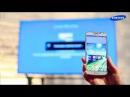 Как отобразить экран смартфона на TV? | Samsung GALAXY S4