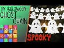 How to Make a Paper Chain of Ghosts - Great for Kids - Ghost Garland