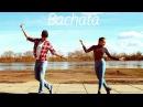 Бачата. Латиноамериканский танец/Bachata