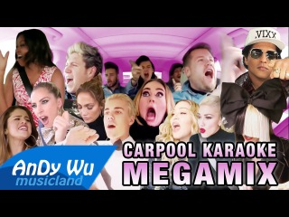 CARPOOL KARAOKE MEGAMIX ft. James Corden All The Artists (2015-2016)