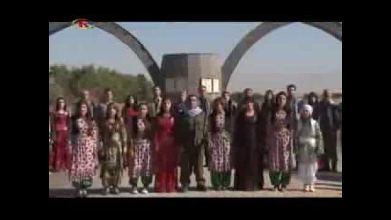 Koma Cudî - Dahola Rojava ( Klîpa Nû )