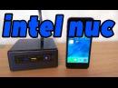 Intel NUC - компьютер размером с iPhone SE / НАСТРОЙКА светодиодов на лицевой панели 7i7bnh