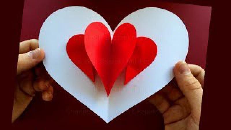 Pop Up Karte: Herz ❤ Basteln mit Papier ❤ Bastelideen Valentinstag - DIY Geschenke selber machen