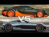 Харвацкі электракар абагнаў Bugatti. Італьянцы пратэстуюць <#Белсат>