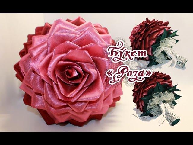 Букет Роза/(ENG SUB)/ Bouquet Rose/Свадебные аксессуары Марины Кляцкой