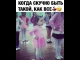 Instagram post by Ох Уж Эти Дети • Nov 11, 2017 at 6:10am UTC