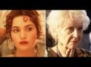 Наверняка ты помнишь пожилую Розу из «Титаника»! Вот какой она была в молодости