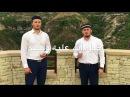 Новый нашид группы Наследие. Мансур Магомедов и Рамазан Меджидов на арабском языке
