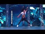 Танцы: Лера Ватагина (Мот - Папа, дай ей денег) (сезон 3, серия 7)