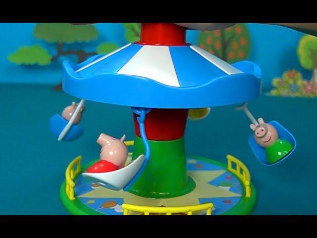 Peppa Pig en français Peppa Pig et Carrousel Jeu Peppa Pig pour les enfants Jouer avec Peppa Pig