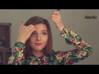 Как создать Прикорневой СУПЕР-Объём Волос!Открываю Секреты!