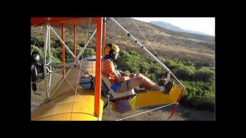 Bloop 2 Flying Slow