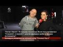 webкамера - Съемки клипа «Потапа и Насти» (23.12.2016)