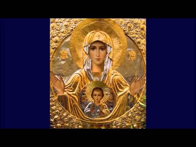 ✢ Псалтирь Божией Матери, Приснодеве Марии Богородице, составленная по подобию псалмов Давида