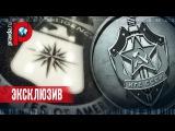 Афганистан КГБ против ЦРУ и пакистанской военной разведки