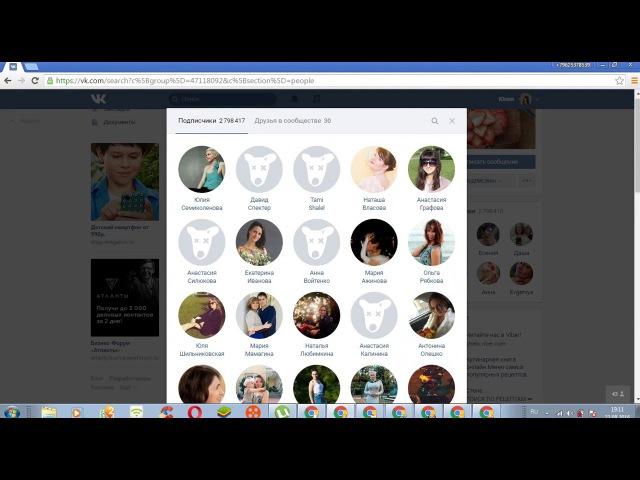 Рекрутинг в контакте Чёткая инструкция рекрутирования, приглашения в друзья » Freewka.com - Смотреть онлайн в хорощем качестве