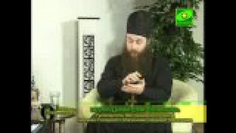 Возможные уклонения от Православия. Беседы с батюшкой, март 2011 г.