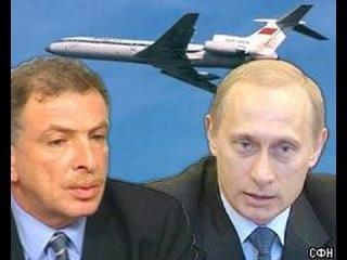 О катастрофе ТУ-154 в Сочи Кремль врет все больше и больше