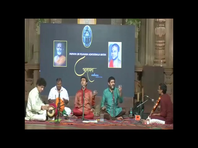 Vatapi ganapatim bhaje by Trichur Brothers