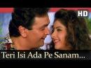 Teri Isi Ada Pe Sanam HD - Deewana Song - Shahrukh Khan - Rishi Kapoor - Divya Bharti