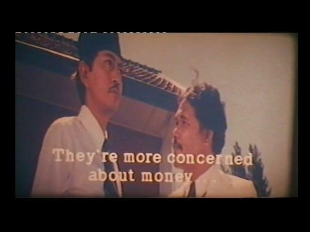 ATHEIS (1974, Sjuman Djaya)