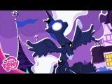 Мультики Дружба - это чудо про Пони - Затмение Луны