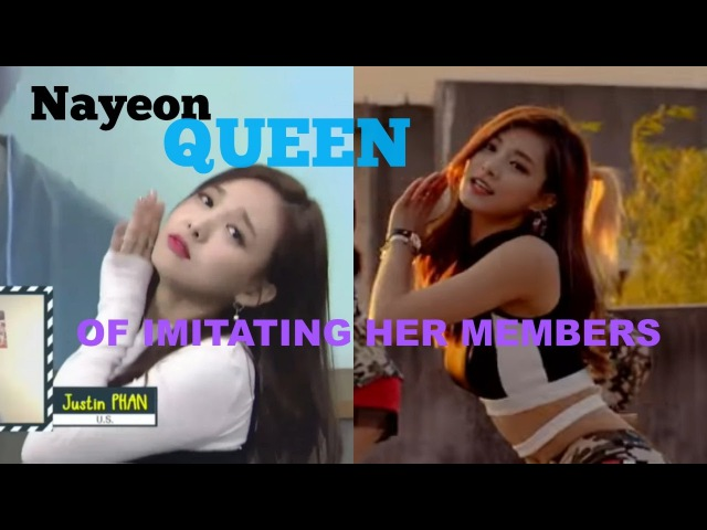 Nayeon impersonating TWICE's members (VERY ACCURATE Funny )