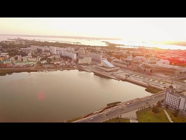 Аэросъемка Казань. Свадьба, Парк Тысячелетия