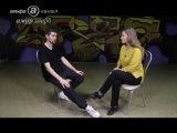 Noize MC интервью на Альфа канале