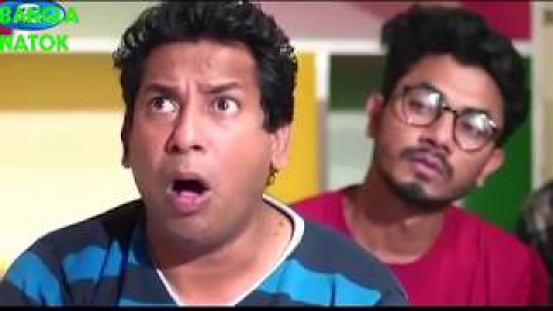 New Bangla Comedy Natok 2017 DO Nay DHO_Mosharraf Karim_Aparna Rtv special Drama