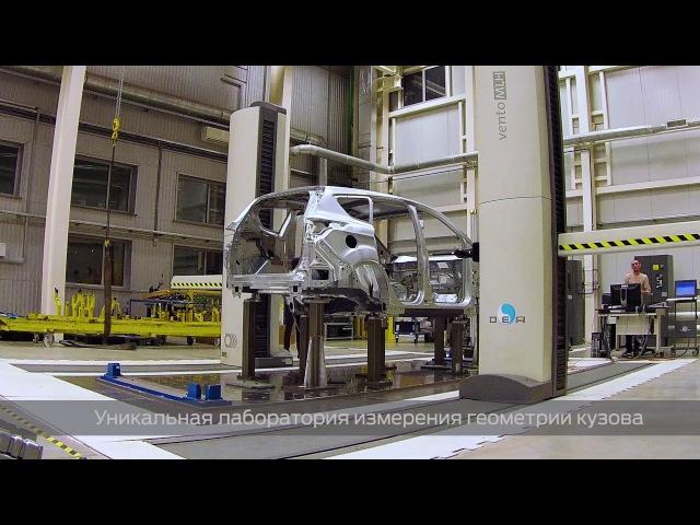 Производство нового кроссовера Ford Kuga | Ford Russia
